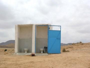 medium_toilette.jpg